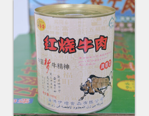 山东清真牛肉批发 供应淄博划算的牛肉罐头