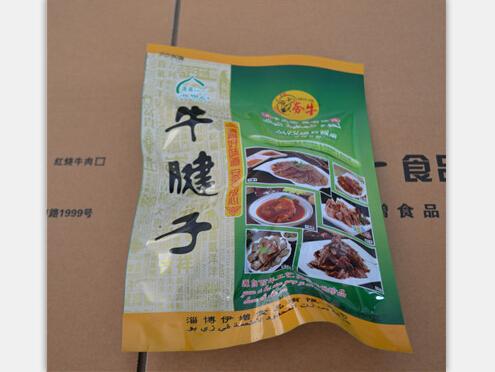 红烧牛肉罐头招代理_高品质牛肉罐头供销