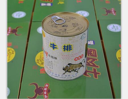 牛肉罐头礼盒|知名的牛肉罐头供应商_伊增食品