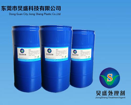 TPR处理剂 解决TPR喷油附着力问题 百格测试简单通过