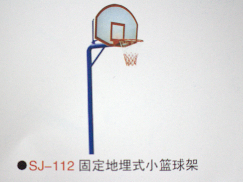 品质优良的SJ-112固定式地埋式小365篮球滚球偷鸡_365滚球娱乐_滚球的叫365什么软件品牌推荐|广州健身器材厂家