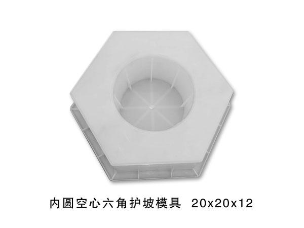 护坡模具厂家-高性价六角护坡模具-志华塑业倾力推荐