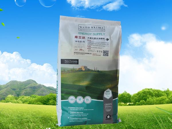 大量元素水溶肥生产_优惠的大量元素水溶肥哪里有