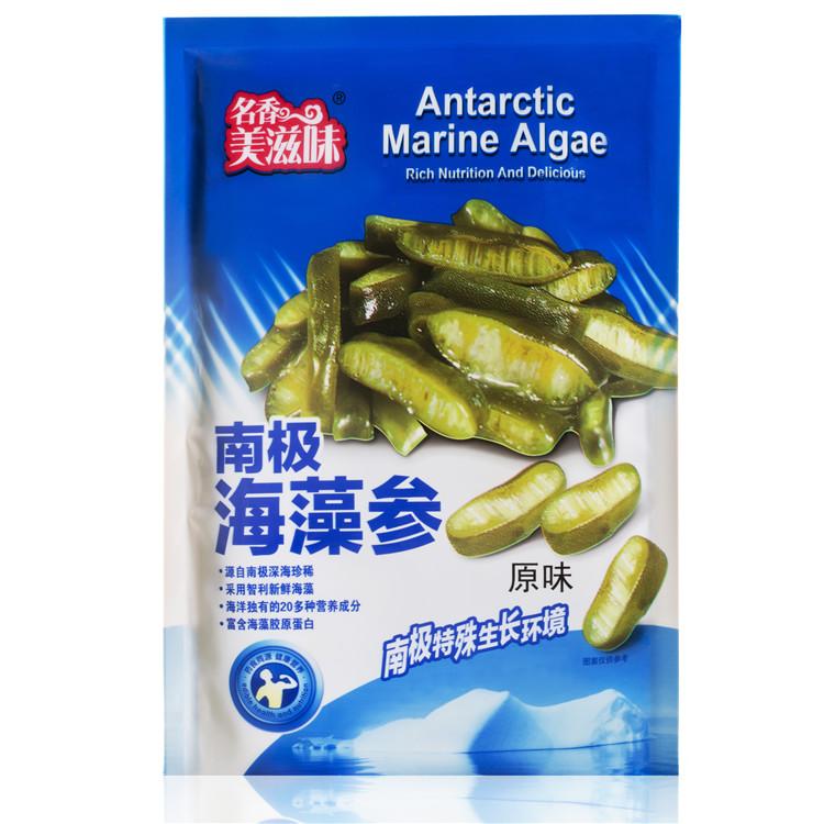 海藻参厂家