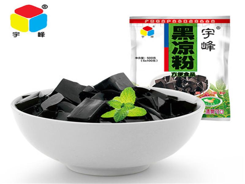 宇峰黑凉粉烧仙草凉粉粉甜品果冻布丁粉原料500g