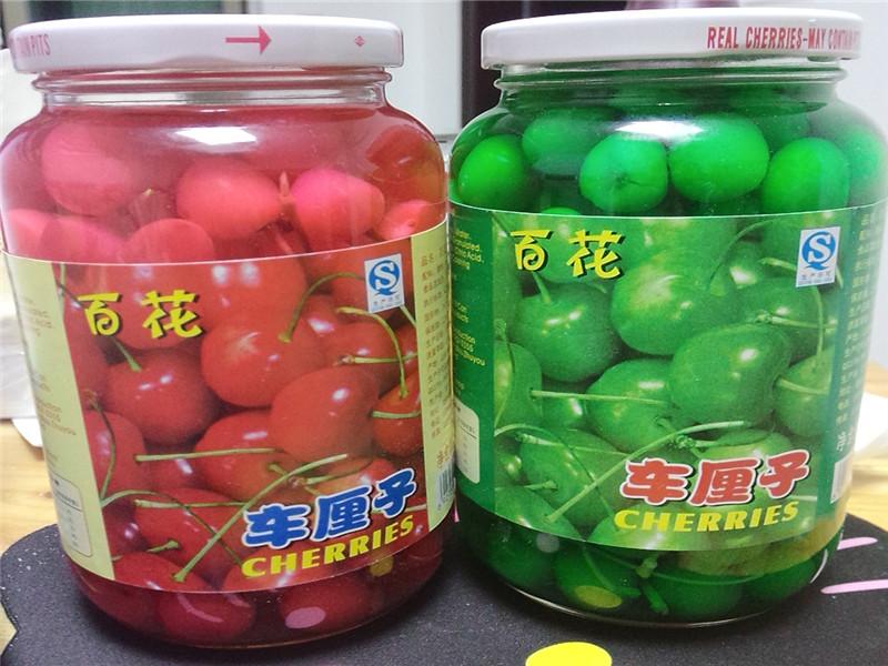 百花红绿车厘子有枝樱桃红车厘子罐头水果罐头