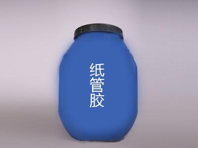武威纸管胶厂家_供应兰州价格合理的纸管胶