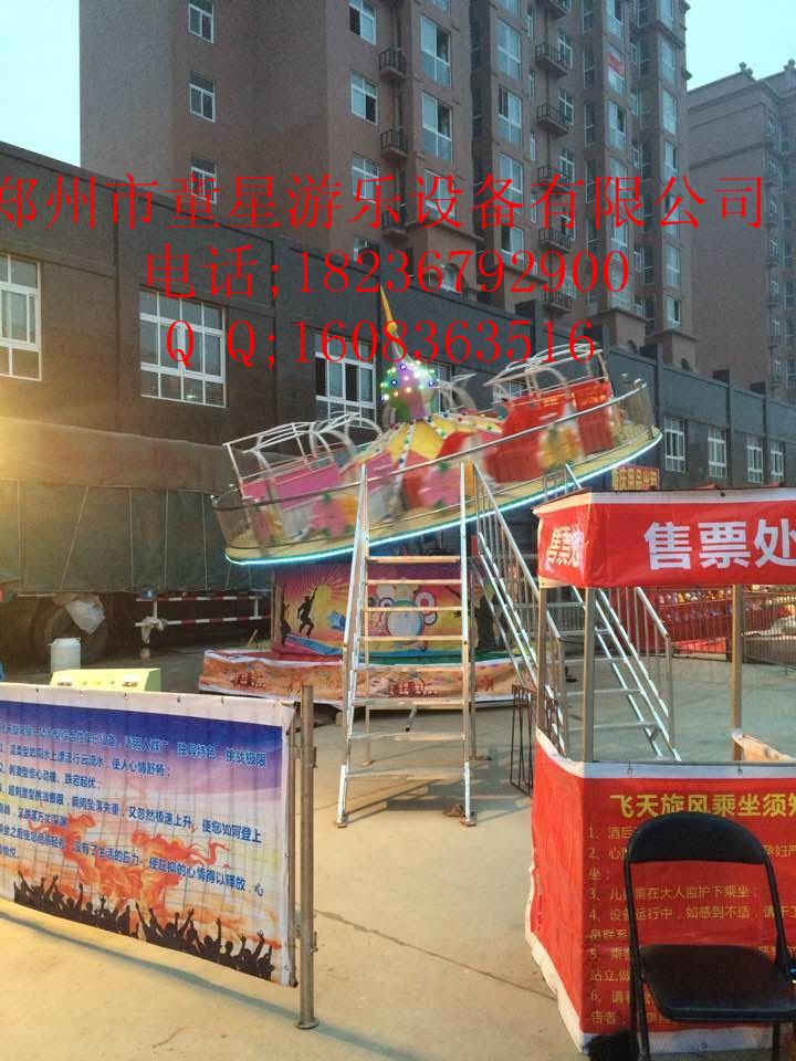 童星游乐设备简介: 郑州市童星游乐设备厂是集开发设计、生产制造多种游乐设备及组合玩具的综合性企业。 本厂自建厂以来,经过不懈的努力,现已具备了包括设计、制造和检测的一系列运作能力,从而在很大程度上提高了生产效率,并为产品的质量提供了可靠的质量保障。 多年来,我厂大胆探索,勇于创新,提高生产技术,使理论和实践达到完美的结合。 随着市场不断的开拓和业务的不断拓展,以高质量,高起点,守信誉,服务佳为宗旨,在产品的生产、销售等方面为顾客提供了可靠的质量保证。承蒙社会各界人士的大 力支持与厚爱,使我厂取得了不凡的