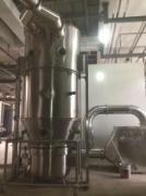 常州哪里有供应实惠的淀粉专用干燥输送冷却系统沸腾干燥机——沸腾干燥机制造公司