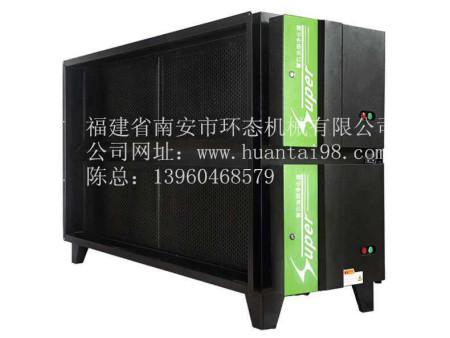 新型廢氣凈化設備 福建有品質的廢氣凈化設備供應
