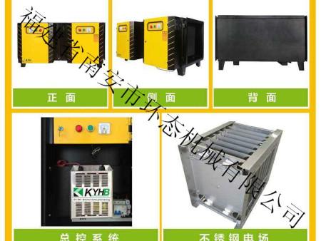 油烟净化设备种类_报价合理的油烟净化设备供销