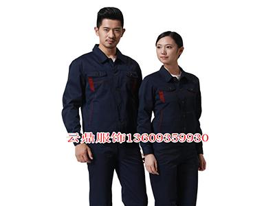 平凉防静电工作服定做厂家——云鼎服饰专业提供的防静电工作服