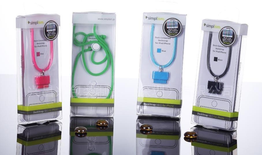 深圳龙岗平湖印刷胶盒吸塑包装厂 耳机移动电源数据线充电器包装