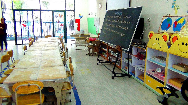 星乐源幼儿园2016年三八包饺子亲子活动