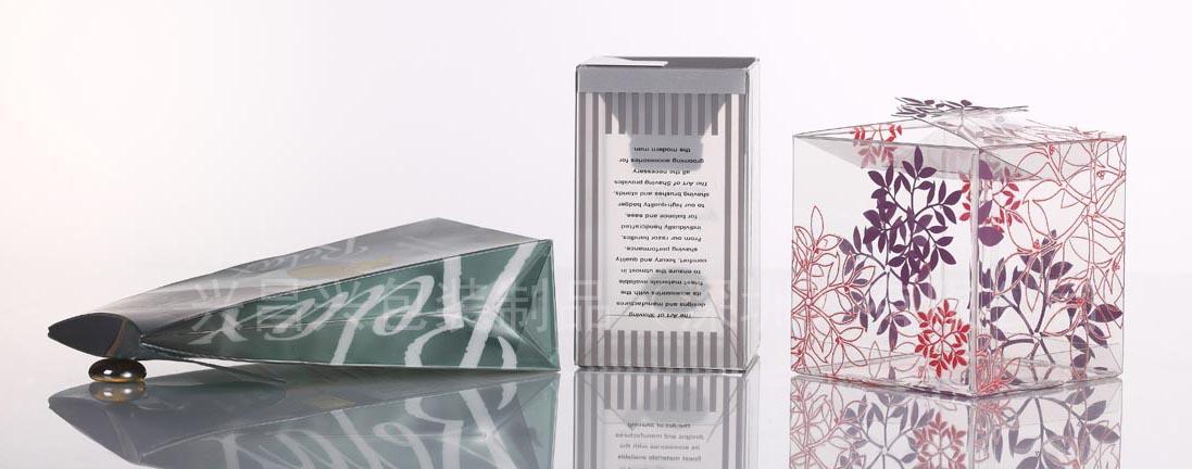 PVC印刷包装盒/袋 食品糖果糕点包装盒/袋定制