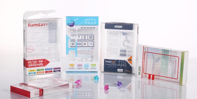 深圳平湖PVC胶盒塑料盒折盒包装盒厂家定制 移动电源包装盒