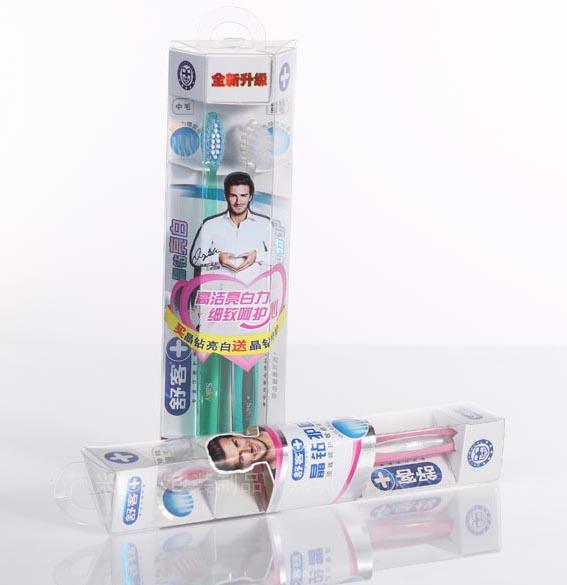 深圳平湖印刷PVC胶盒包装 圆筒折盒吸塑定制打样厂家***