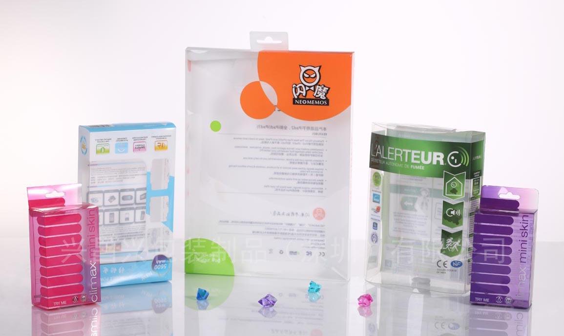 印刷PVC胶盒折盒圆筒包装盒吸塑纸盒彩盒彩卡设计/打样/定制