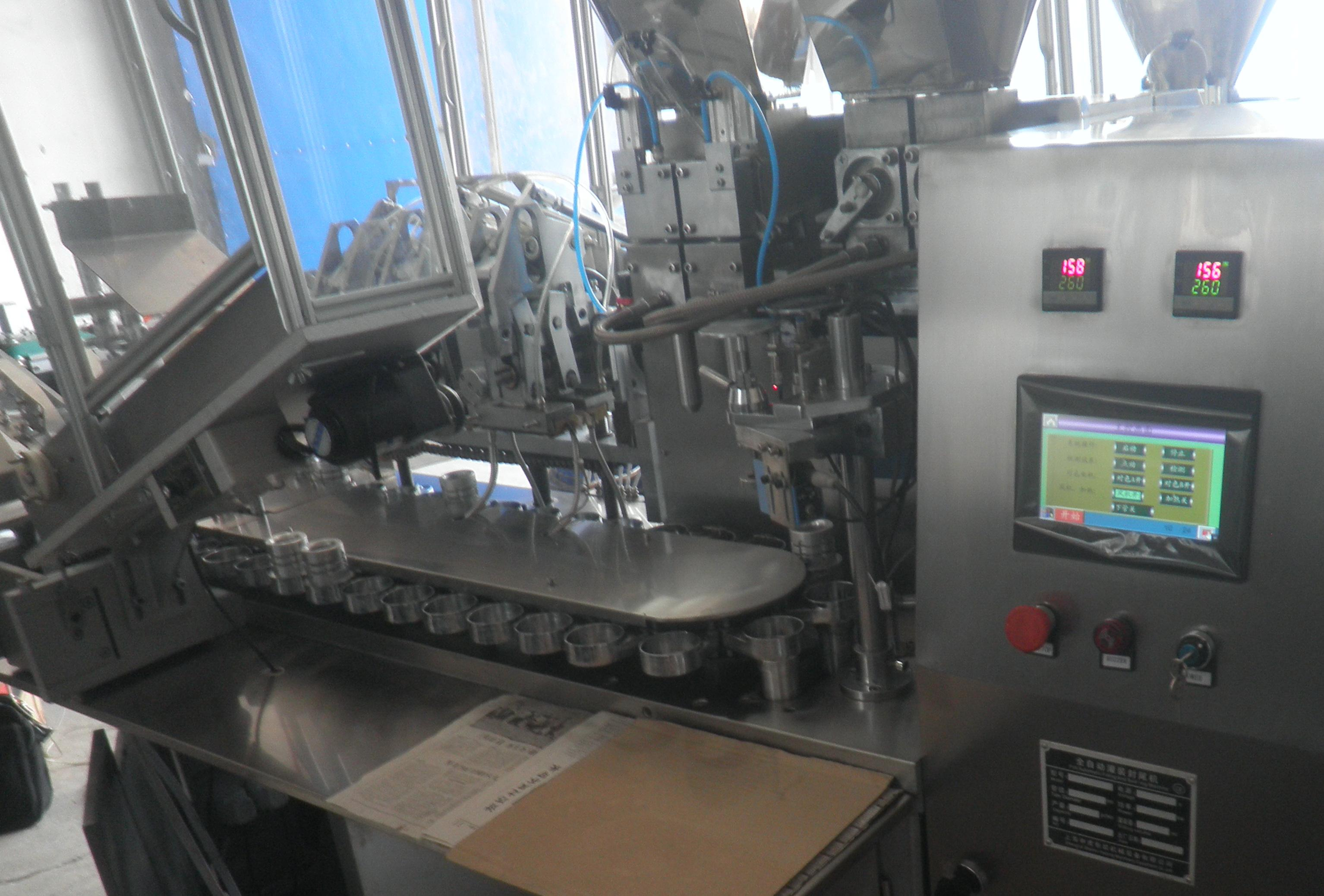 灌装机PLC电气柜系统:优惠的灌装机械电气系统泓艾电子科技公