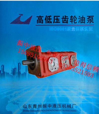 河北CBGJ三聯泵價格-劃算的CBGJ2高壓三聯泵供銷