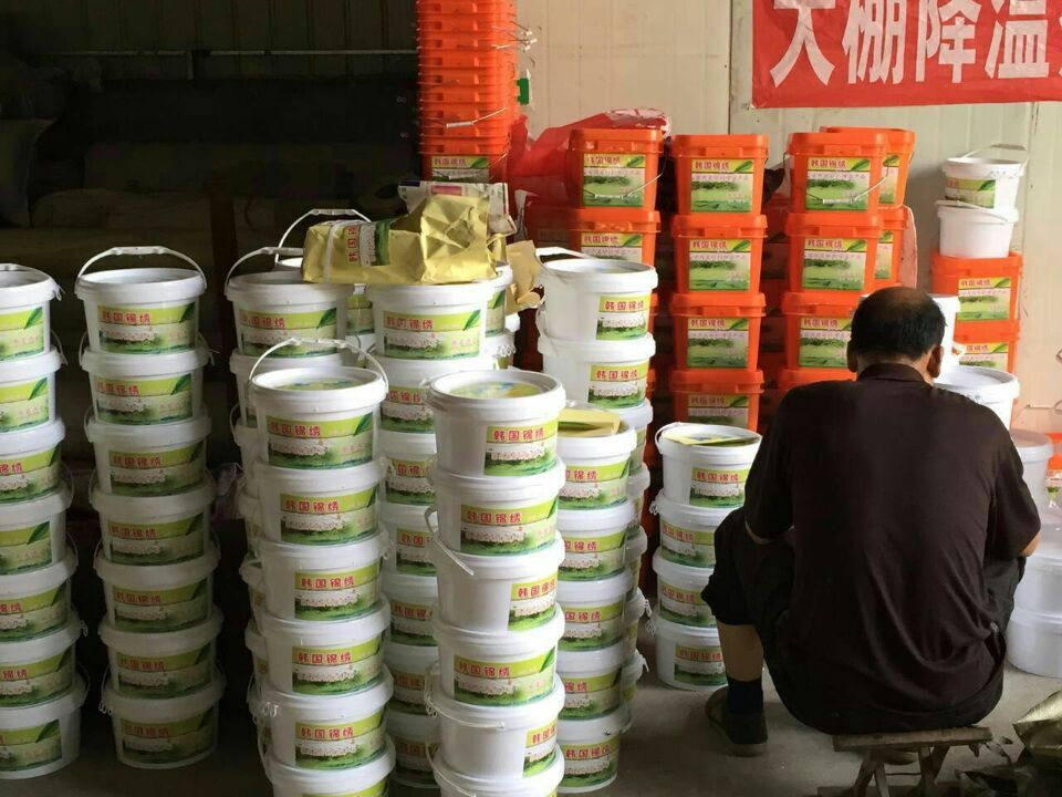 遮阳降温剂-想买销量好的进口降温剂-就到寿光海纳温室材料
