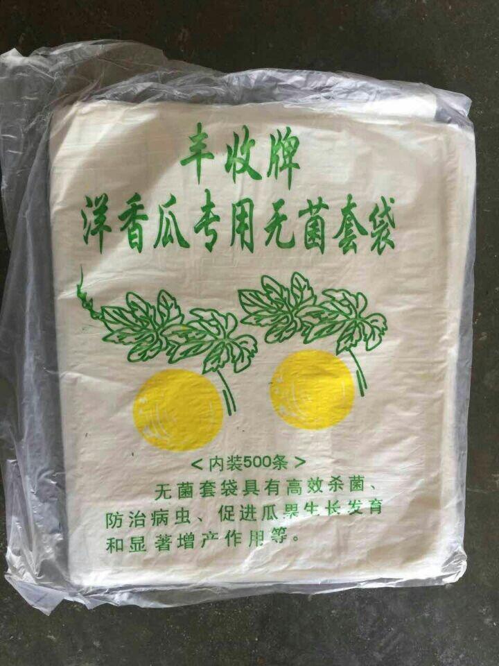 套瓜袋生产商-潍坊哪里买品牌好的套瓜袋